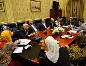اجتماع لجنة حقوق الإنسان بمجلس النواب اليوم