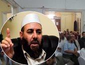 طارق الزمر وقيادات الجماعة الإسلامية - أرشيفية