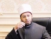 الدكتور أسامة الأزهرى
