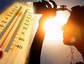 درجات الحرارة أرشيفية