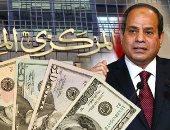 مصر جذبت 1.4 مليار دولار استثمارات أجنبية فى 3 أشهر