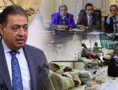لجنة الصحة تناقش رؤية الوزير أحمد عماد لتطوير الخدمة