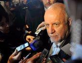 وزير النفط الإيراني بيجن زنجنه
