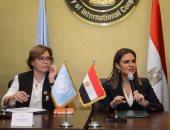 وزيرة الاستثمار سحر نصر وراندا أبوالحسن ممثل البرنامج الإنمائى للأمم المتحدة - أرشيفية