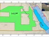 خريطة مزايدة البترول لأعمال المسح السيزمى فى البحر الأحمر