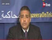 محمد فهمى صحفى الجزيرة السابق