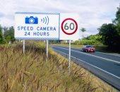 كاميرا السرعة