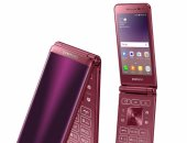 هاتف  Galaxy Folder 2