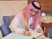 السفير السعودى أحمد قطان