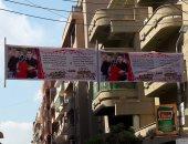 لافتة الشاب محمد أبو ليلة فى إحدى شوارع طنطا