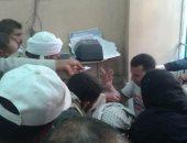 مكتب بريد الحسينية