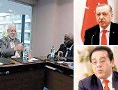 ثلاثى الشر الإخوانى يجتمعون فى تركيا للتآمر ضد مصر