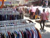 أسواق - صورة أرشيفية