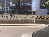 تشويه الشوارع فى الإسكندرية