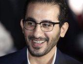النجم أحمد حلمى