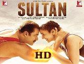 الفيلم الهندي سلطان