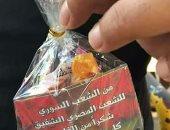 السوريين يوزعون الحلوى  فى دمياط