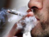 تدخين مخدرات - صورة أرشيفية