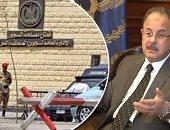 اللواء مجدى عبد الغفار وزير الداخلية ومصلحة السجون - أرشيفية