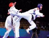 رياضة التايكوندو - أرشيفية