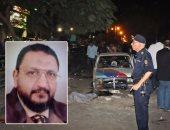 الإرهابى المقتول محمد كمال