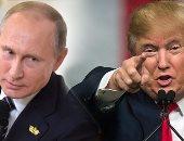 الرئيس الأمريكى دونالد ترامب ونظيره الروسى بوتين