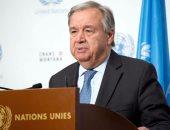 أنطونيو جوتيريس الأمين العام للأمم المتحدة