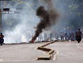 قوات الأمن فى فنزويلا