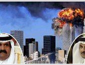أمير قطر ووالده