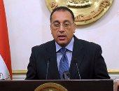 الدكتور مصطفى مدبولى ، وزير الاسكان والمرافق والمجتمعات العمرانية