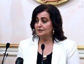 الدكتور منى محرز نائب وزير الزراعة