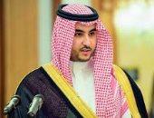 الأمير خالد بن سلمان سفير السعودية بالولايات المتحدة الأمريكية