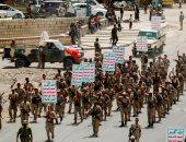 ميليشا الحوثيين