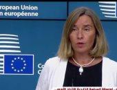 فديريكا موجرينى المفوض الأعلى للسياسة الخارجية بالاتحاد الأوروبى