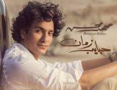الفنان محمد محسن