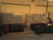 مصنع معسل - صورة أرشيفية
