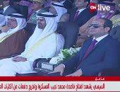 الرئيس عبد الفتاح السيسى ومحمد بن زايد خلال افتتاح قاعدة محمد نجيب