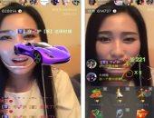 الهدايا الافتراضية تعزز البث المباشر فى الصين