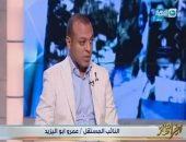 النائب عمرو أبو اليزيد