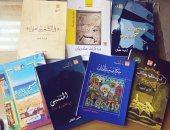 الكتب الصادرة