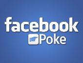 poke على الفيس بوك