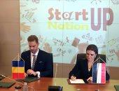 سحر نصر توقع 4 مذكرات تفاهم وبرتوكول تعاون مع رومانيا