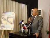 الدكتور هشام الشريف وزير التنمية المحلية