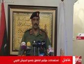 أحمد المسمارى الناطق باسم الجيش الوطنى الليبى