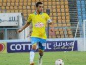 إبراهيم حسن لاعب الإسماعيلى