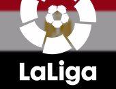 """شعار الدوري الاسباني """"الليجا"""""""