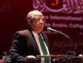 الكاتب الصحفى حلمى النمنم وزير الثقافة