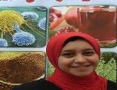الطالبة المبتكرة ثريا محمد ماهر