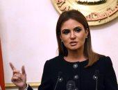 الدكتورة سحر نصر وزيرة الاستثمار والتعاون الدولى
