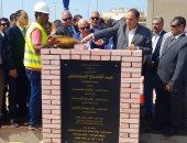 وزير البيئة يضع حجر اساس محطة صرف صناعى جنوب بورسعيد